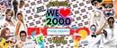 Gran finale di stagione con il party musicale WE LOVE 2000, dj set e live, sabato 9 luglio all'aperto al Fuori Orario di Taneto di Gattatico (Re)