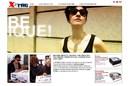 X=TAG è online nel nuovo sito creato da MM ONE Group