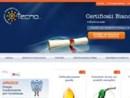 Online la versione inglese di Tecnosrl.it, Energy Service Company leader in Italia