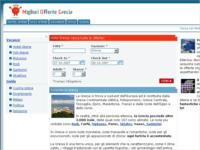 Finalmente on line un servizio completo sulla Grecia e sulle sue isole!