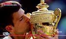 RepTv News, Franceschini: Wimbledon style, all white e molti pimms - La Repubblica