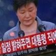 Corea del Sud, la presidente Park pronta a lasciare